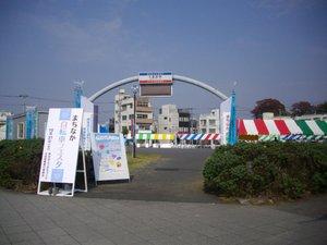 20091031kumagaya01