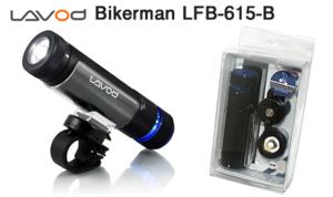 Ledmp3_lavod_bikerman_lfb615b