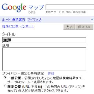 5_google