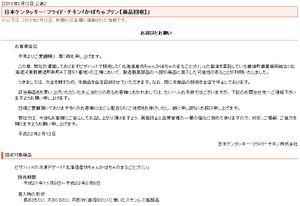 20100214_032051_265