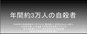 20100217_165046_571