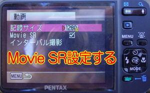 Movie_sr