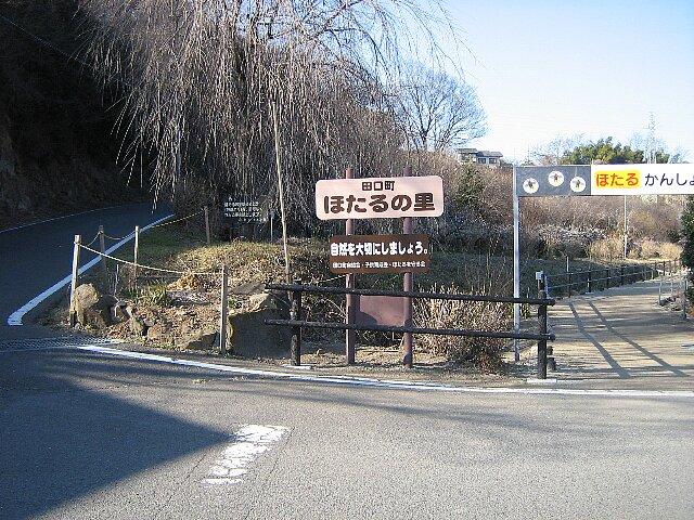 20070226_121.jpg