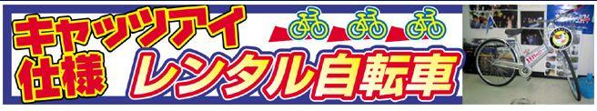 cycle365-100121.jpg