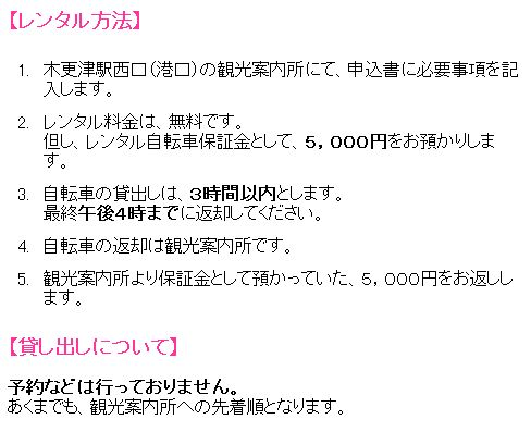 cycle365-100123.jpg
