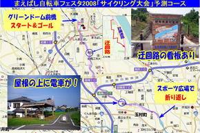 20081116-map1.jpg