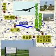 利根川自転車道マップ
